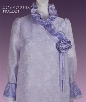 エンディングドレス店長のお勧めドレス紫色の小付のプリントやフリルの衿がお勧め